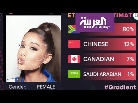 العرب اليوم - شاهد: تحذيرات من تطبيق