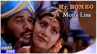 Mr Romeo Tamil Movie | Mona Lisa Song | Prabhu Deva | Shilpa Shetty | Vadivelu | A R Rahman