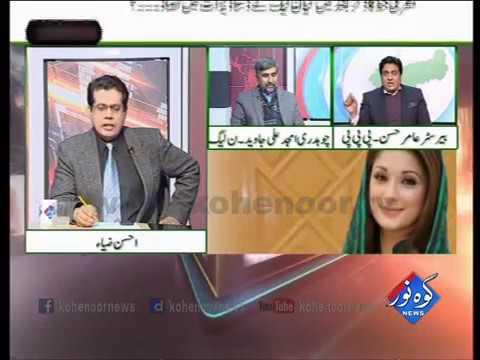 Pakistan Ki Awaaz 25 01 2017