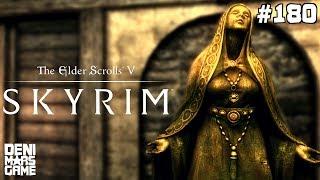 The Elder Scrolls V: Skyrim Special Edition - Прохождение #180: Книга любви