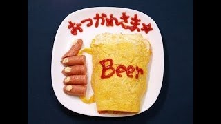 How to Make Kampai Omurice (Father's Day Recipe)   OCHIKERON   Create Eat Happy :)