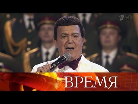 В Москве в последний путь проводили поистине народного артиста Иосифа Кобзона.