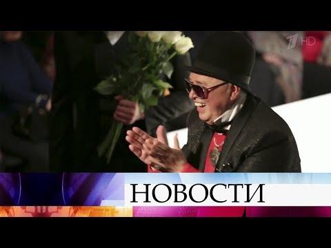 , title : 'Легенда отечественной моды, кутюрье Вячеслав Зайцев принимает поздравления с днем рождения.'