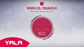 Simo El Issaoui - Haki Qalbi Qataeih Ou Kolih (Audio) / سيمو العيساوي - هاكي قلبي قطعيه وكوليه