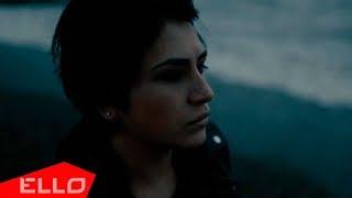 Калерия - Обмани меня