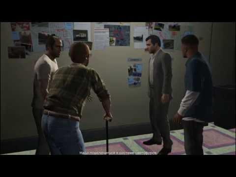 GTA 5 прохождение На PC - Часть 61 - Дорожные шипы