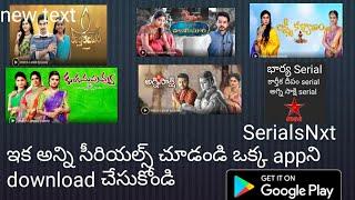 Watch Telugu Serials Online - Kênh video giải trí dành cho