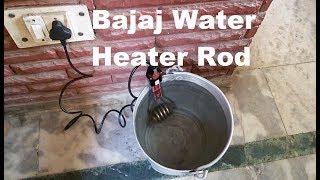 Bajaj immersion rod water heater, Bajaj  Water Heater Rod Review, Immersion Rod | TNG