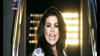 Ghanni - Grace Deeb غني - غريس ديب (Official Video Clip)