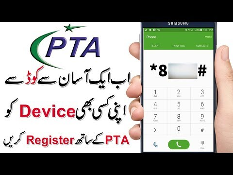 🥇 HOW TO BOOK BUS TICKITS ONLINE ON MOBILE ???   Cheats MOD