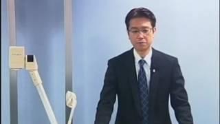 住宅ローン診断士 サンプル動画