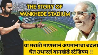 Who is owner of wankhede stadium