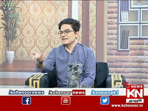 Good Morning With Dr Ejaz Waris 10 September 2021   Kohenoor News Pakistan