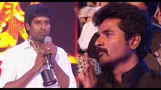 Comedian Soori Speech Made Everyone Emotional