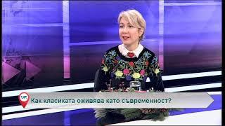 Свободна зона с гост Кремена Димитрова – 18.12.2018 (част 5)
