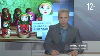2016 06 06 НВВ Павел Рыбаков Роман Захаров HD