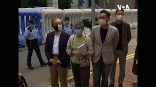 """美議員稱香港民主人士被捕""""令人震驚"""" 呼籲特朗普政府提交報告"""
