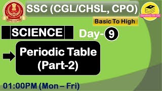 01:00PM | Periodic Table (Part-2) | SSC (CGL/CHSL, CPO) | Science By Praveen Sir