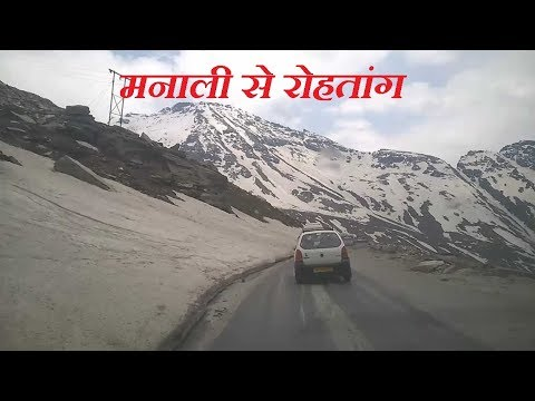 Beautiful Road Trip - Manali to Rohtang Road