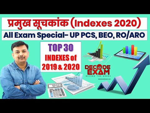 Top 30 Indexes of 2019-2020 || प्रमुख सूचकांक 2020 || Rankings of INDIA in Latest INDEXES 2020