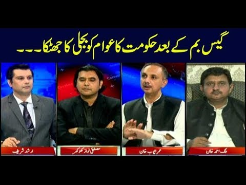 Power Play   Arshad Sharif    ARYNews   25 October 2018