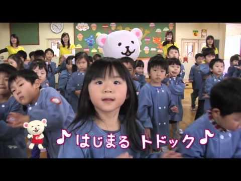 トドックダンス [ CM ]  園児篇 札幌 琴似中央幼稚園