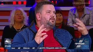 Я як російськомовний скажу: я за двомовність в Україні - українську і англійську - Андрій Полтава