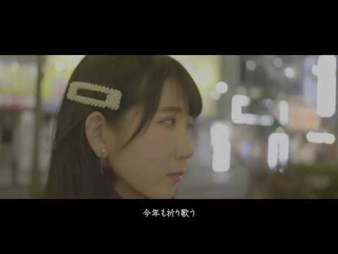 『30秒だけ聞いてくれ!! 』フルPV ( #必殺エモモモモ7 #エモ7 )