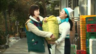 Feast Of The Gods, 6회, EP06, #01