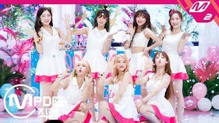 [MPD직캠] 오마이걸 직캠 4K 'BUNGEE(Fall In Love)' (OH MY GIRL FanCam)   @MCOUNTDOWN_2019.8.8