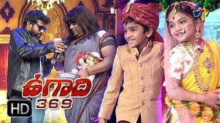 Hyper Aadi Performance   Ugadi 369   29th March 2017   ETV Telugu