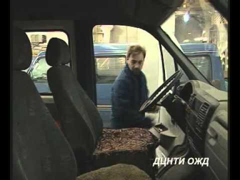 Предрейсовый осмотр водителей