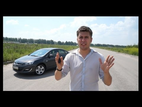 Opel Astra J Sedan Седан класса C - тест-драйв 2