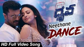 Neethoney Dance Full Video Song || Dhruva Movie || Ram Charan, Rakul Preet, Aravind Swamy