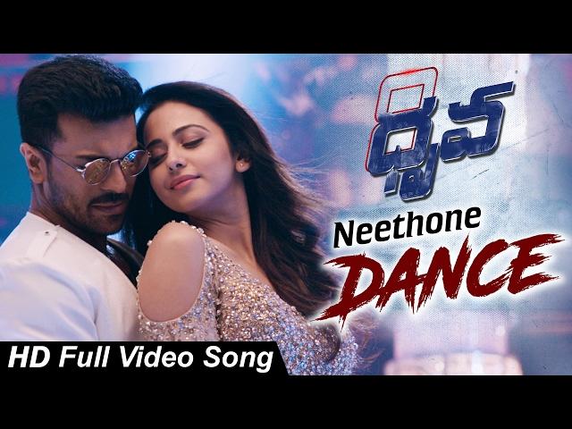 Neethoney Dance Full Video Song | Dhruva Movie Songs | Ram Charan, Rakul