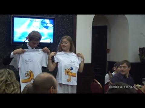 Подарки на свадьбу в честь каждой буквы фамилии  новобрачных   100 пудов ИЗЮМА