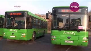 Новые автобусы начали обслуживание маршрута №86 в Алматы (22.11.17)