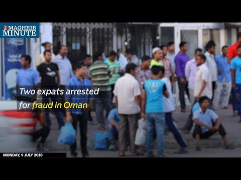 Two expats arrested for fraud in Oman