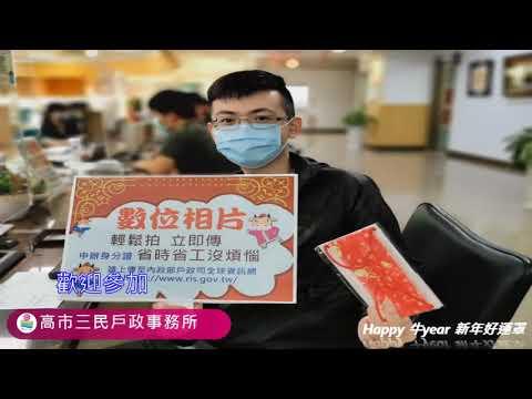 「Happy 牛 year 新春好運罩」活動集錦