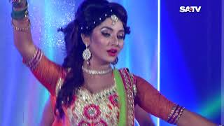Aj Ami Tor Mehbuba | Eid Dance By Farin | Eid Dance Program On SATV