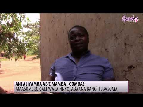 Kikino ekitundu omutali masomero nga kati abaana basalawo kwekolera  byebasanze
