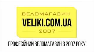 """Winora Zap Men 28"""" 2018 / рама 51см denim blue (4052027851) - відео 1"""