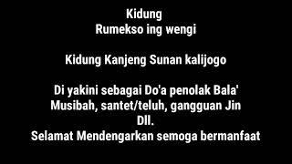 Kidung Rumekso Ing Wengi..  Kidung Kanjeng Sunan Kalijogo