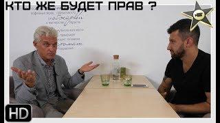 Интервью Олега Тинькова и Хача / О деле Немагии (Nemagia)