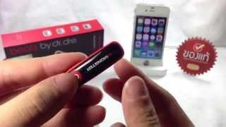 """Гарнитура Bluetooth Beats HD-60 от компании """"Магазин Все, Что Нужно"""" - видео"""