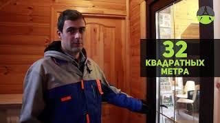 """Выставочный дом 8 на 8 метров на площадке ТЦ """"Конструктор"""""""