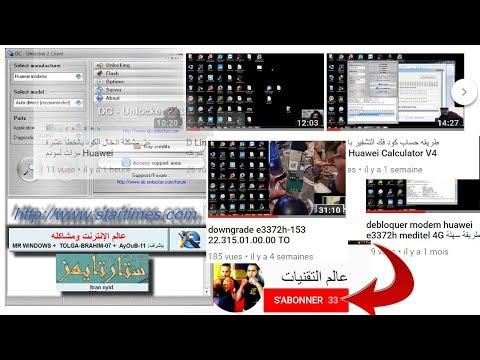 E5573bs-320 unlock done by dc-unlocker - Youtube Download