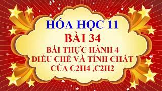 Hóa học lớp 11 - Bài 34 - Bài thực hành 4 - Điều chế và tính chất của C2H4 và C2H2