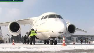 Новые рейсы в харьковском аэропорту