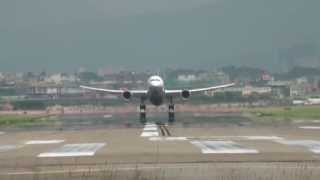 ANA Boeing 787 takeoff from Songshan Airport in Taipei
